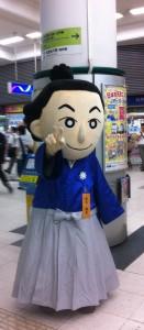 坂本龍馬(高知県)